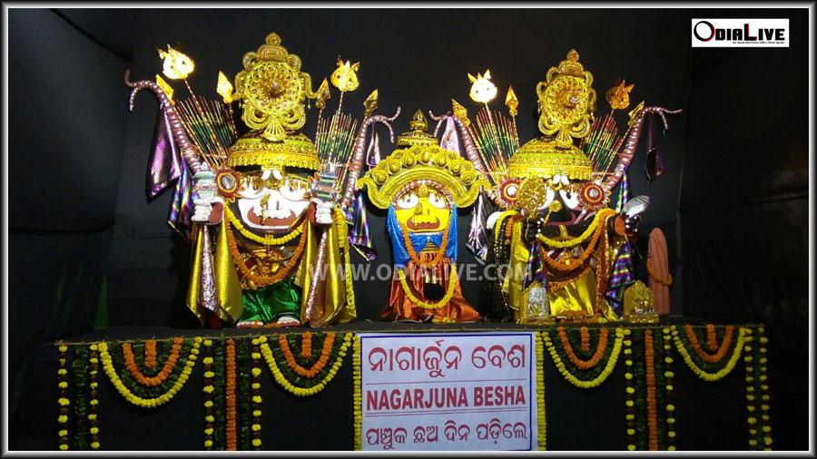 nagarjuna-besha-2020