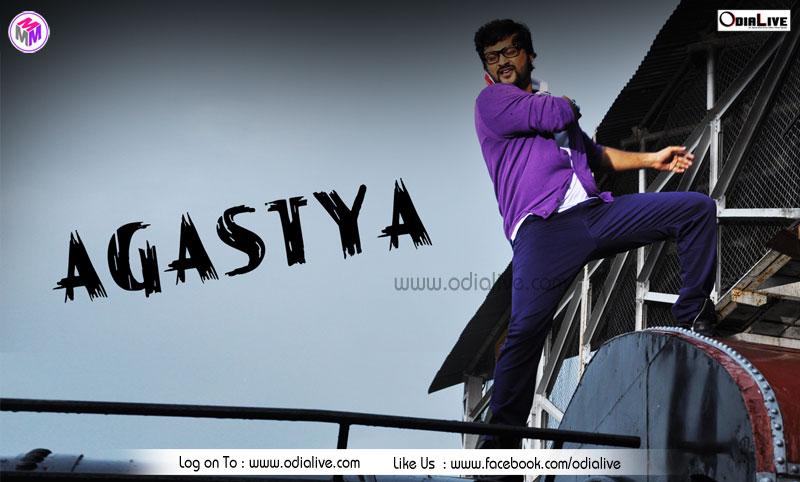 agastya-odia-film