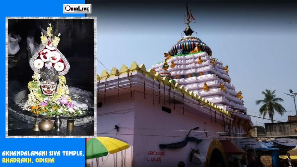 bharakh-tourist-places