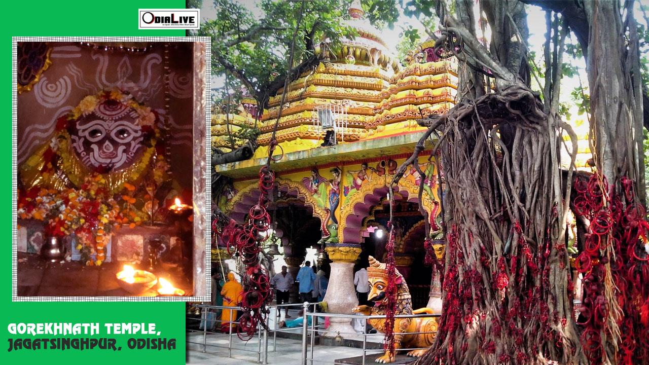 maha-shivaratri-2020-odisha