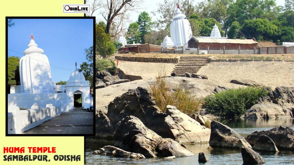 sambalpur-tourist-place