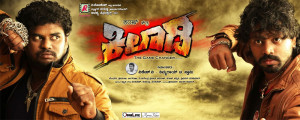 khiladi-the-game-changer-kannada-film