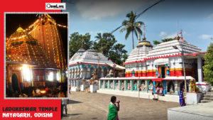 nayagarh-tourist-place