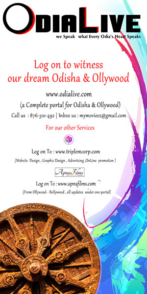 odia-live-ad-banners