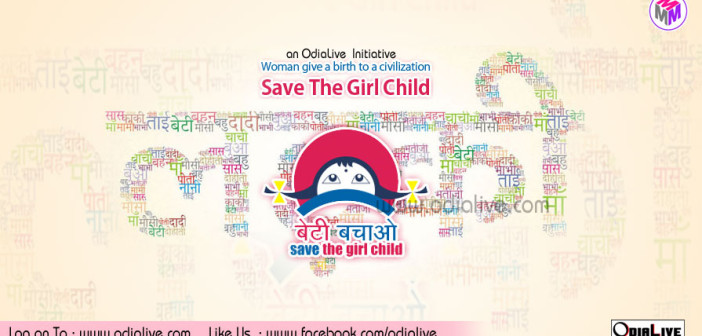poem on save a girl child Why we should support girls' education posted chima f  it is sad that some communities still discriminate against the education of the girl child.