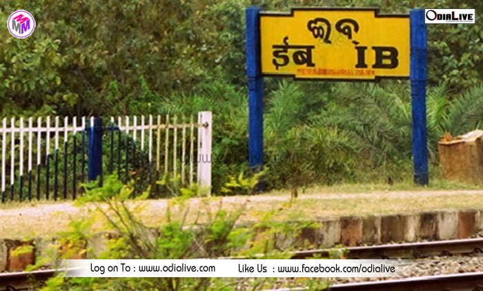 the-shortest-railway-station-in-India
