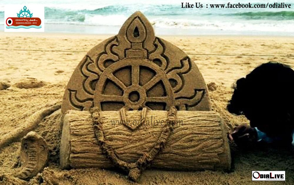 Nabakalebara-2015-sand-art