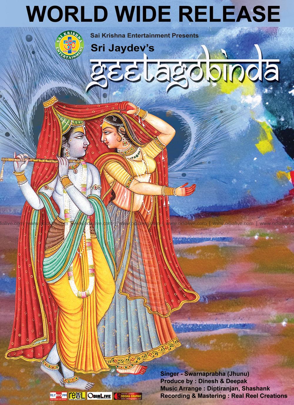 geetagobinda-songs-download