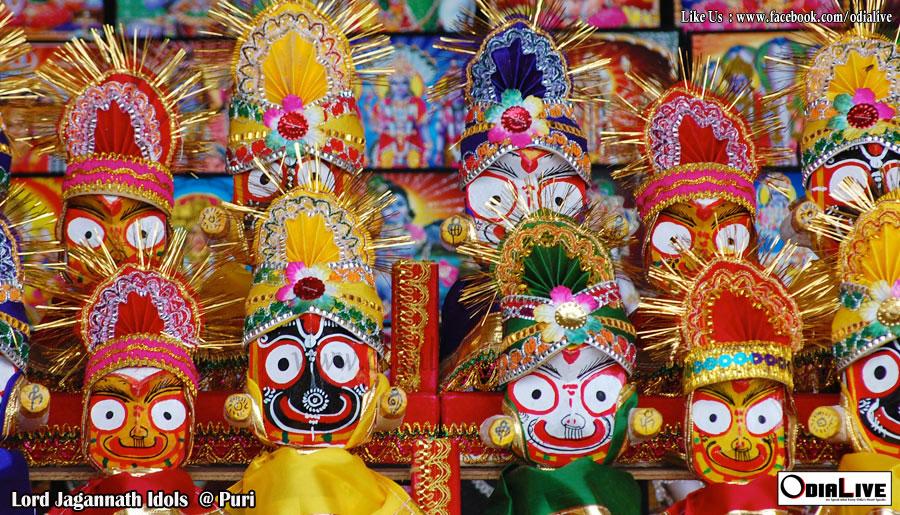jagannath-puri-photos