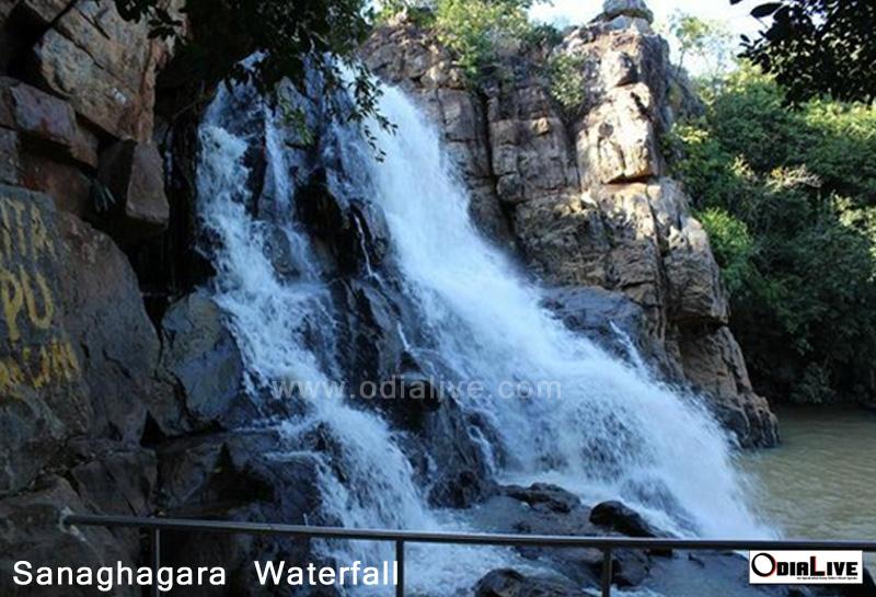 Sanaghagara-Waterfall