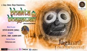 bhakta-ra-bhagawaaan