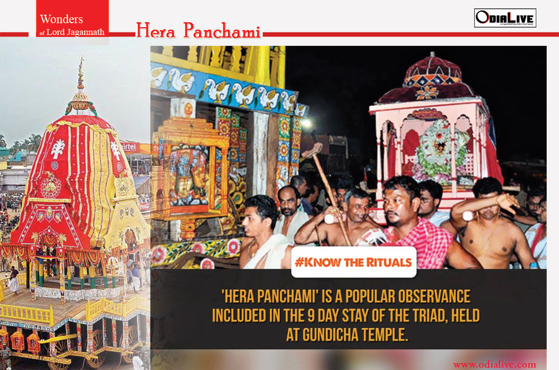 hera-panchami-rituals-ratha-yatra