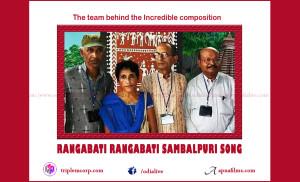 sambalpuri-songs