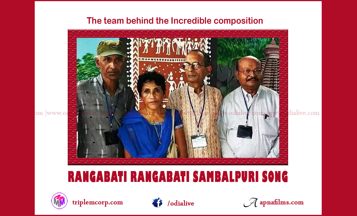 sambalpuri-songs