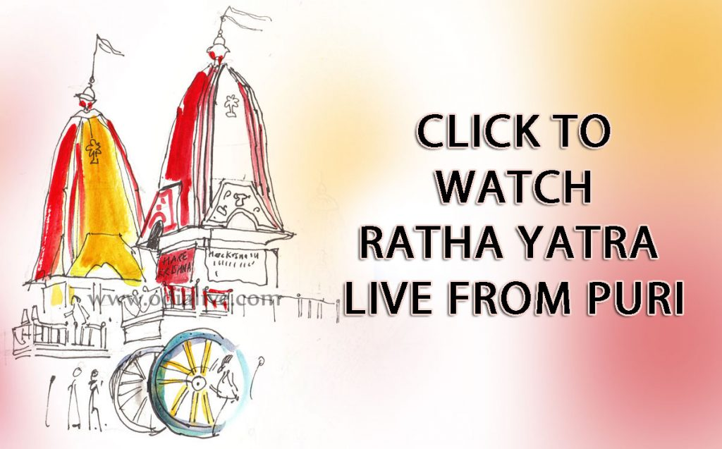 ratha-yatra-live