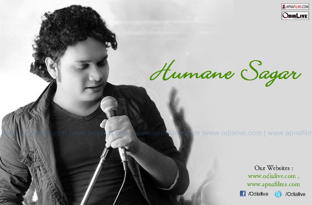 humane-sagar-photos