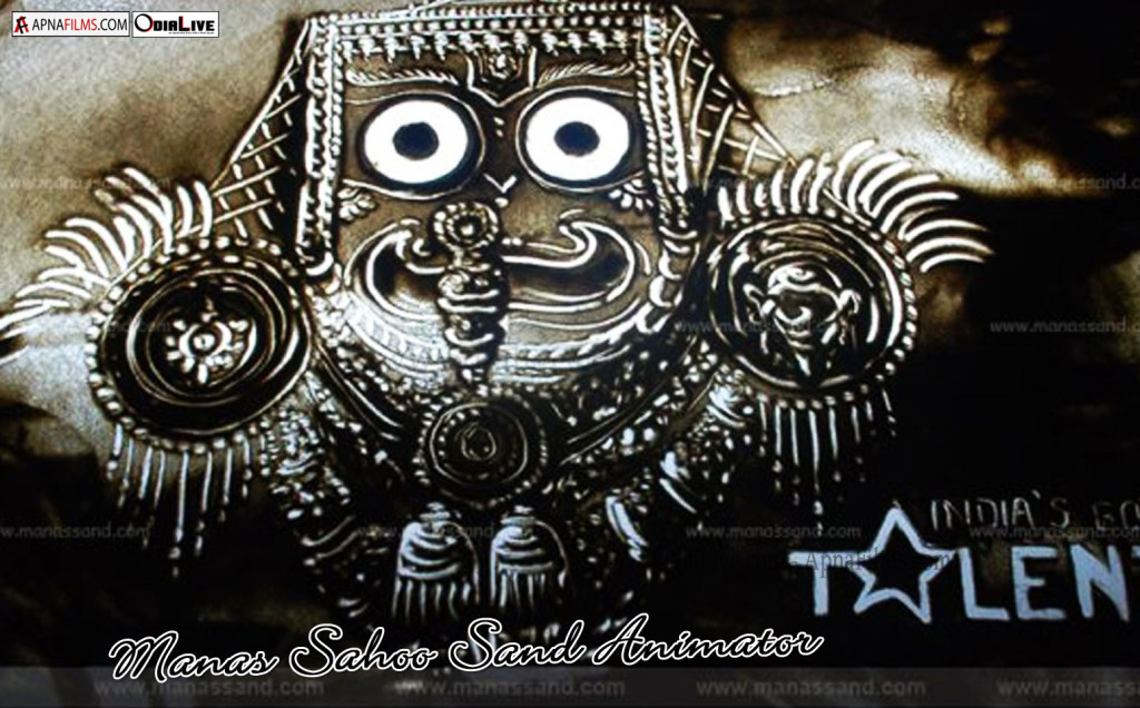 Manas-Sahoo-International-Sand-Animator
