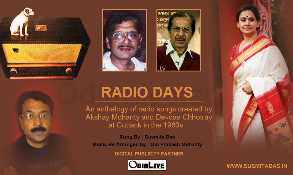 Radio-Days-Susmita-Das