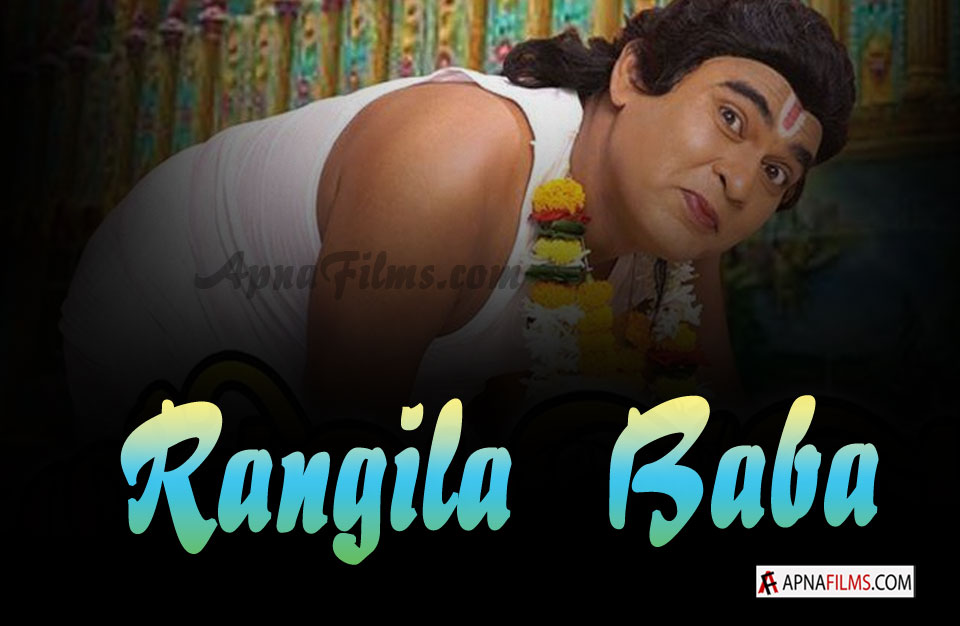 Rangila-baba-odia-film-photos