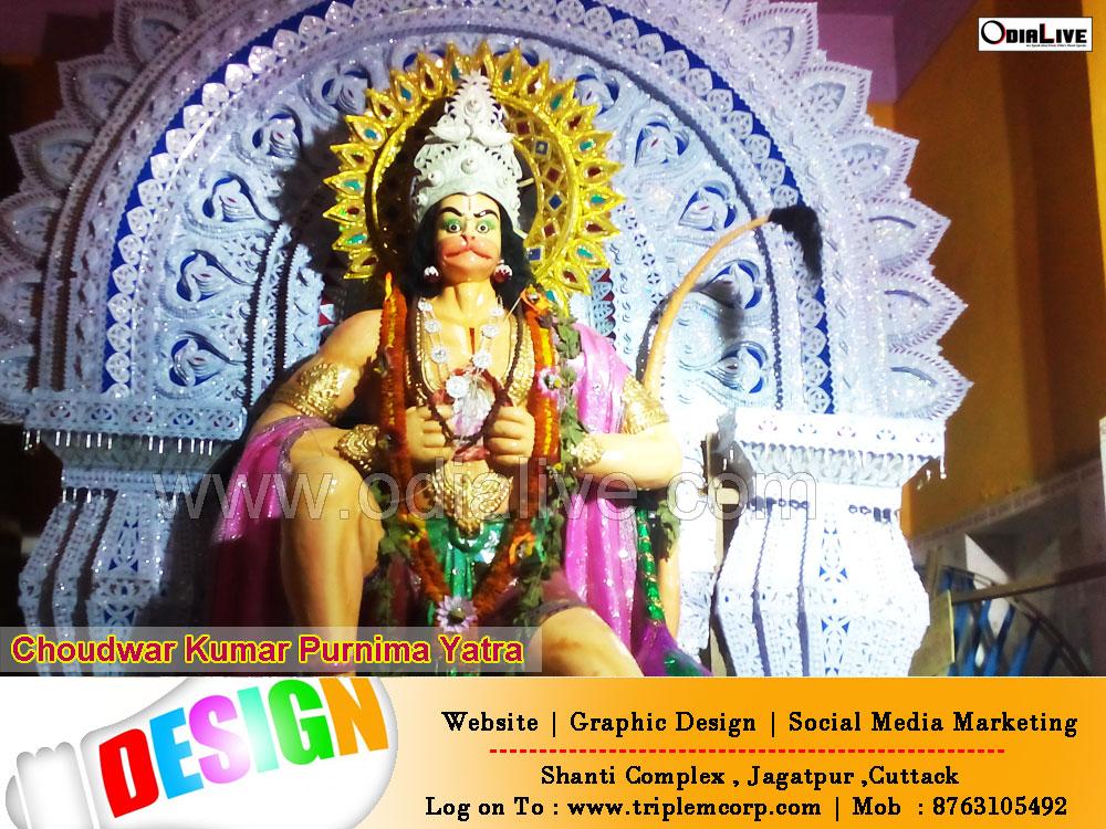 Choudwar-kumar-purnima-yatra-2015--2