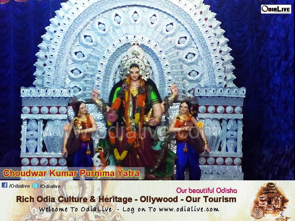 Choudwar-kumar-purnima-yatra-2015--22