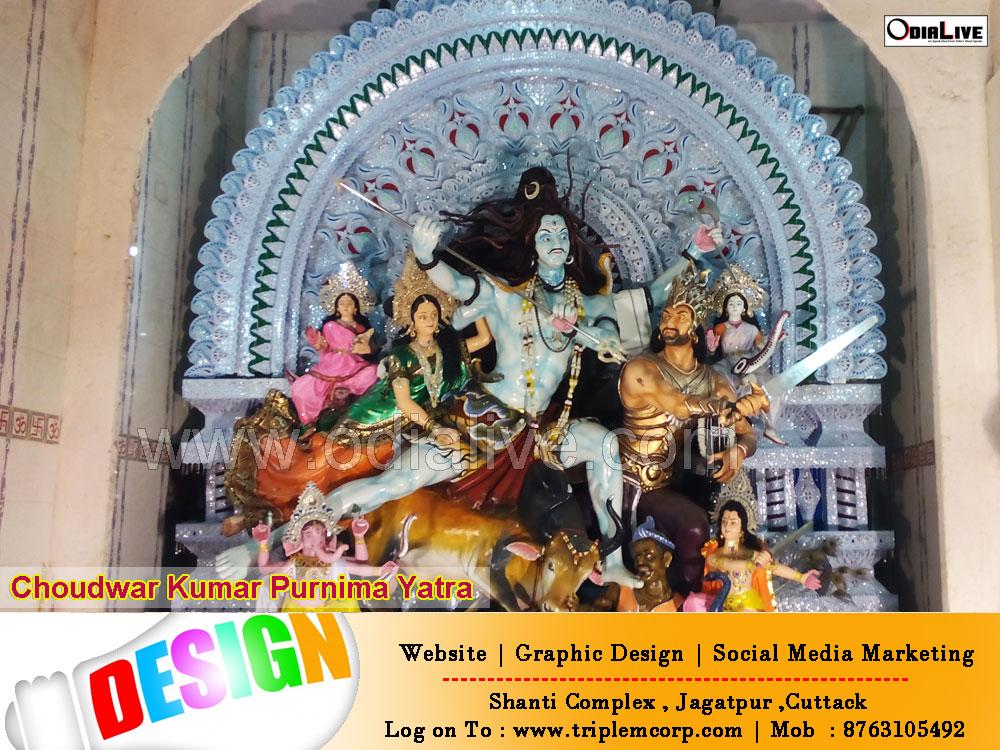 Choudwar-kumar-purnima-yatra-2015