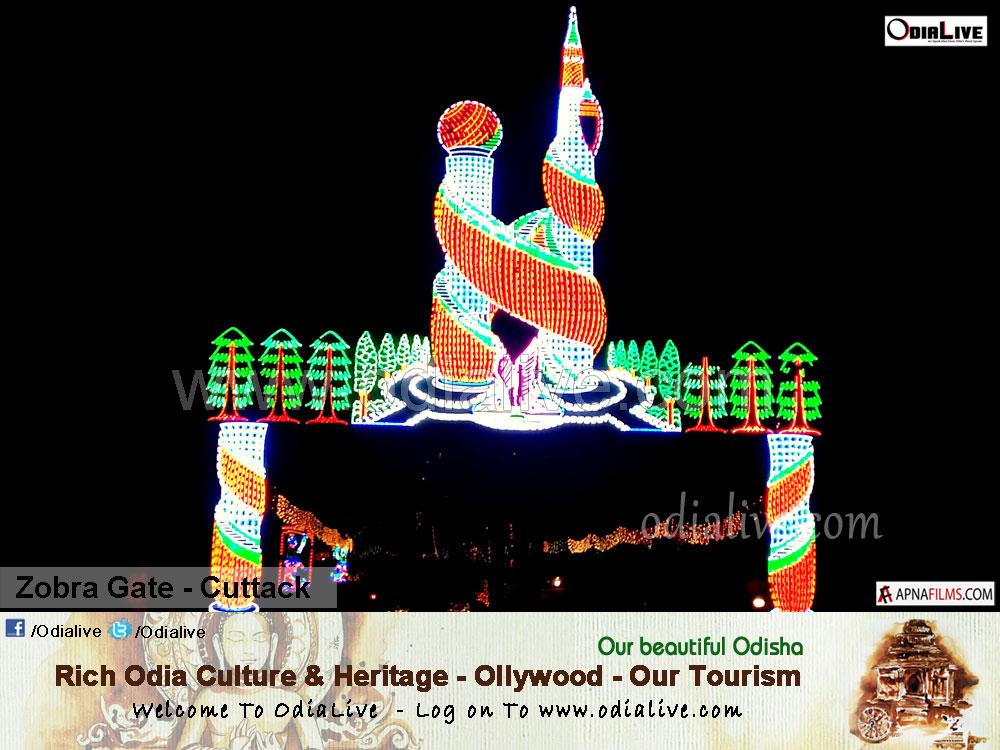 Cuttack-Durga-Puja-2015-cd