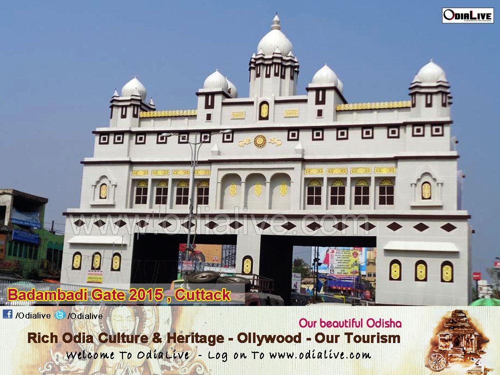 Cuttack-Durga-Puja-2015-cdeec--x