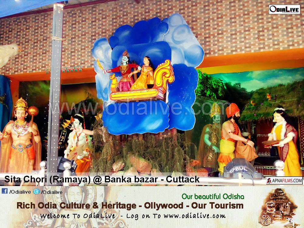 Cuttack-Durga-Puja-2015