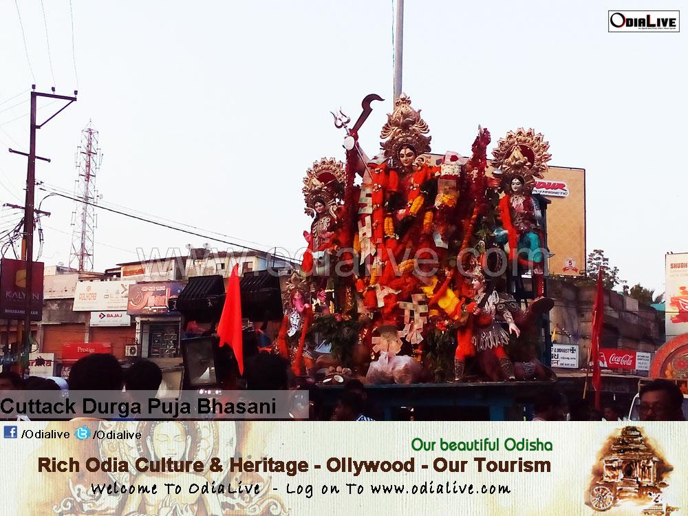 Cuttack durga puja bhasani 2015