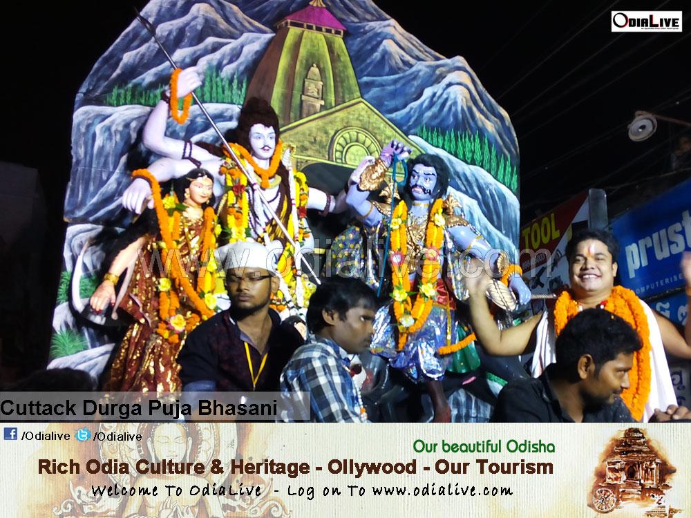 Cuttack durga puja bhasani 2015 (2)