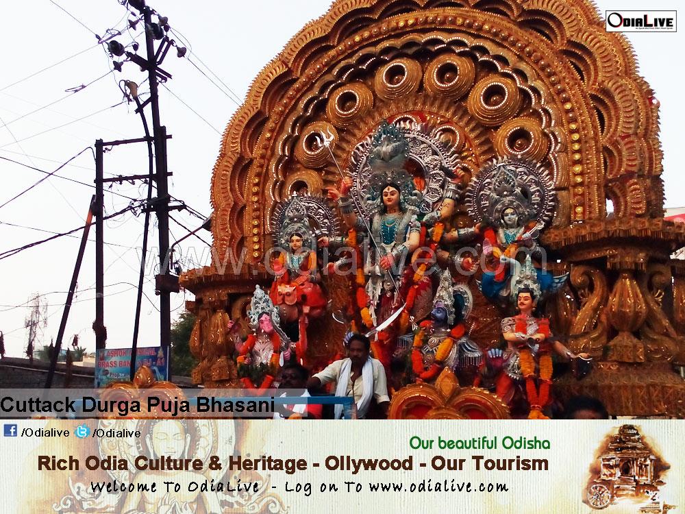 Cuttack durga puja bhasani 2015 (5)