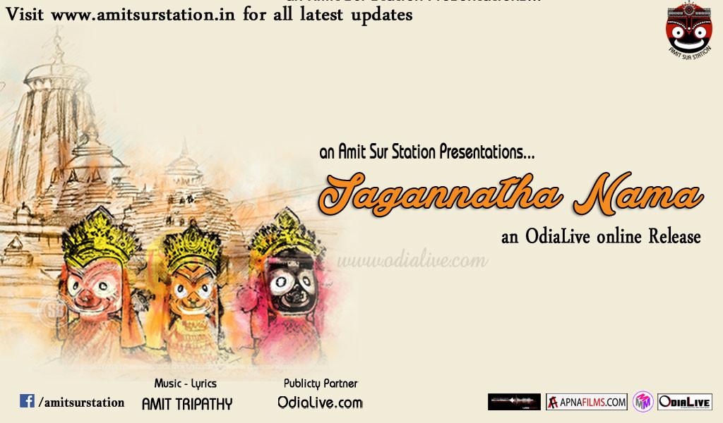 Jagannatha-nama-odia-bhajan