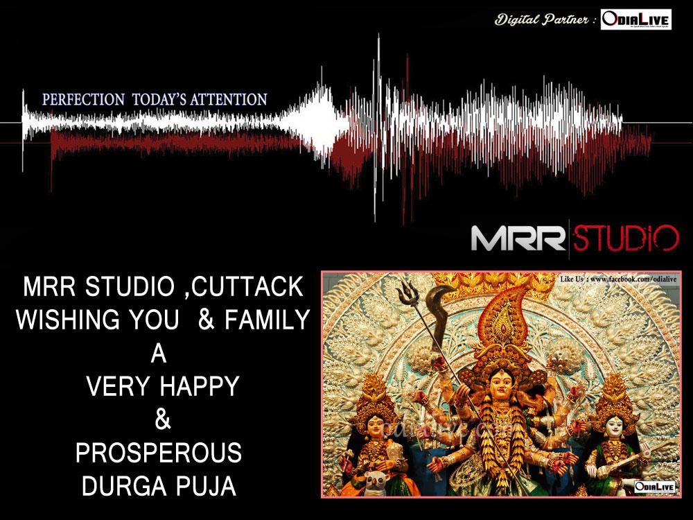 MRR-studio-cuttack