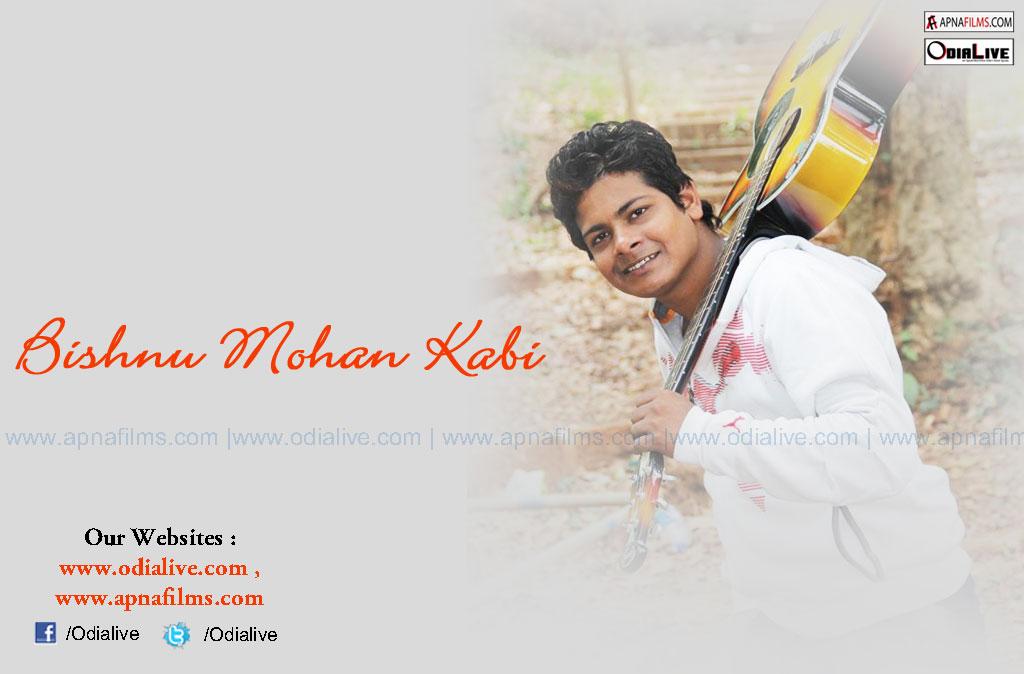 Bishnu-mohan-kabi-odia-singer