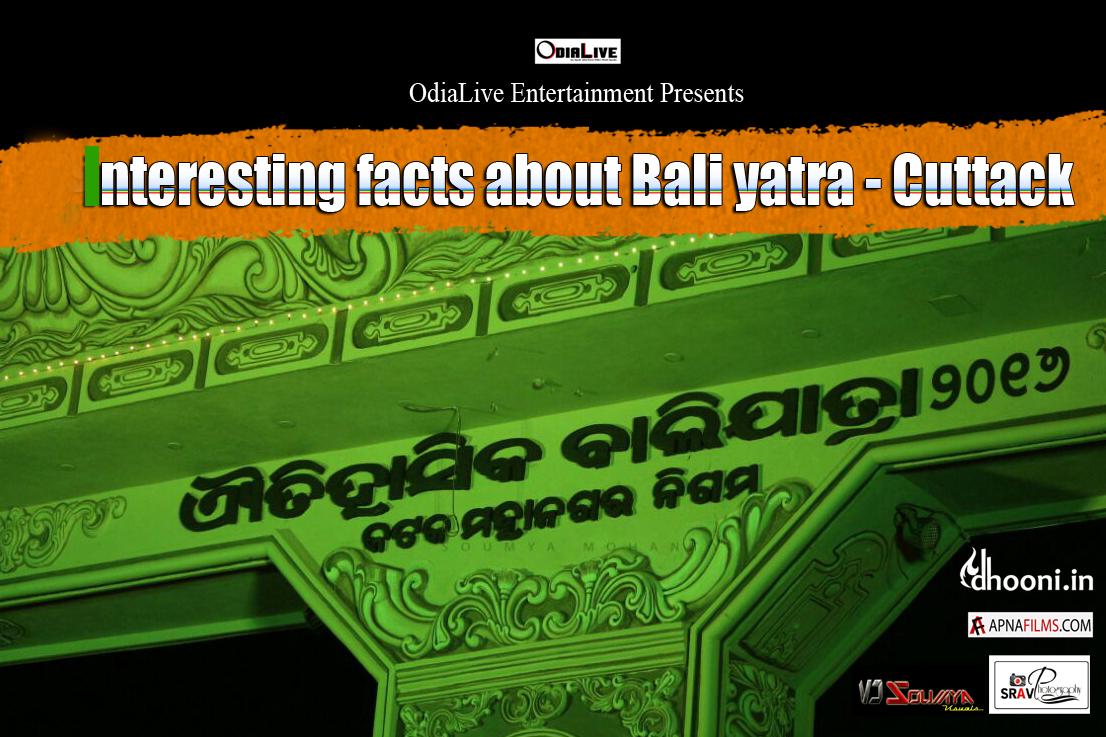 baliyatra-gate-images