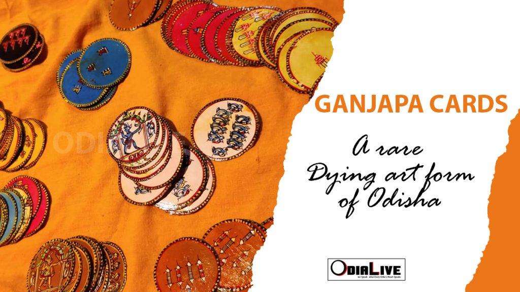 Atharangi-Ganjapa-game