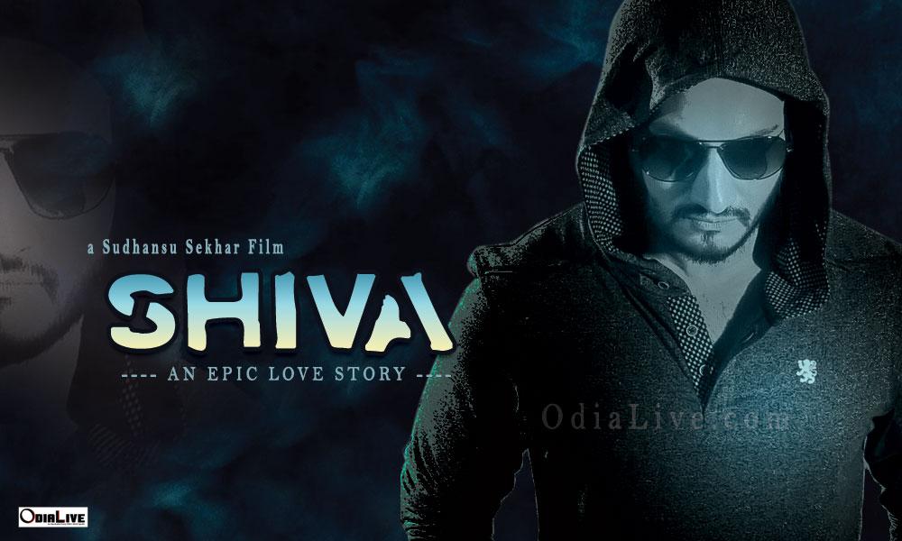 Shiva-Odia-film-Poster-2