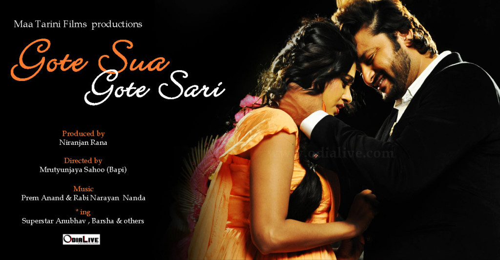 gote-sua-gote-sari-odia-film