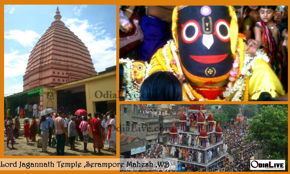 jagannath-temple-Serampore-Mahesh-west-bengal