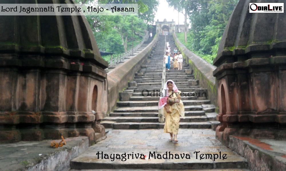 jagannath-temple-assam