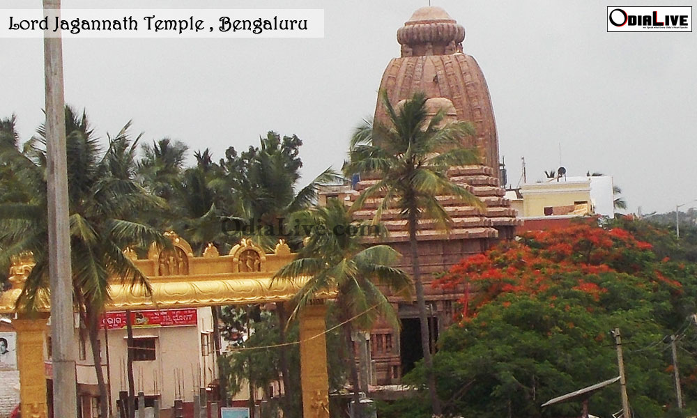 jagannath-temple-bangalore