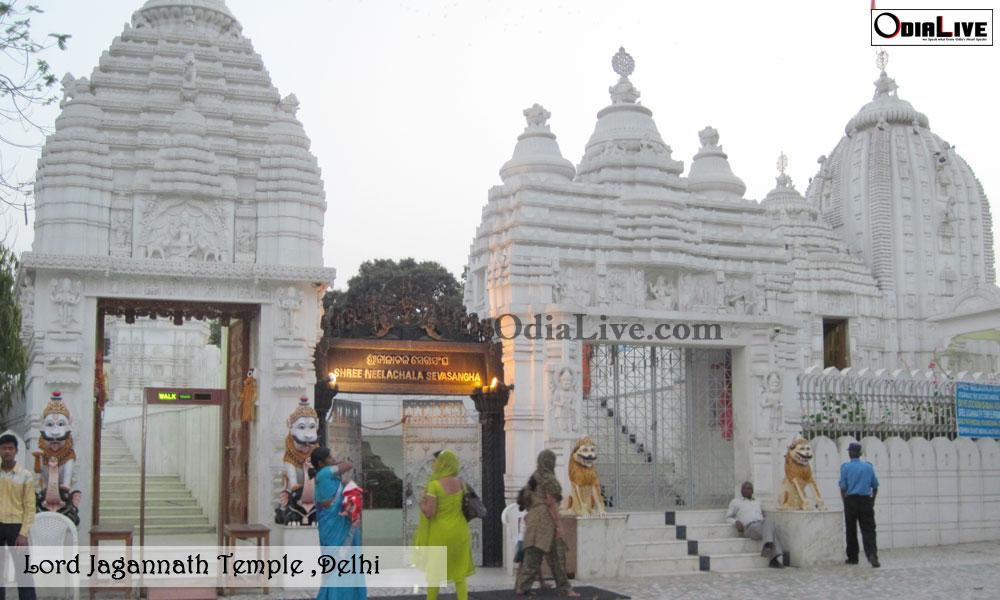 jagannath-temple-delhi