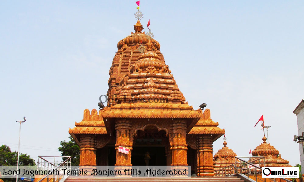 jagannath-temple-hyderabad