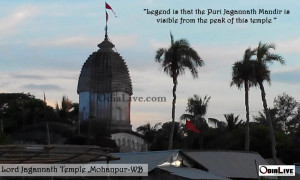 jagannath temple outside odisha