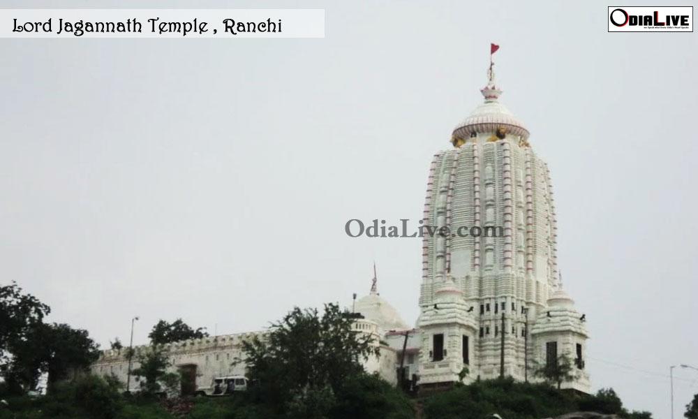 jagannath-temple-ranchi