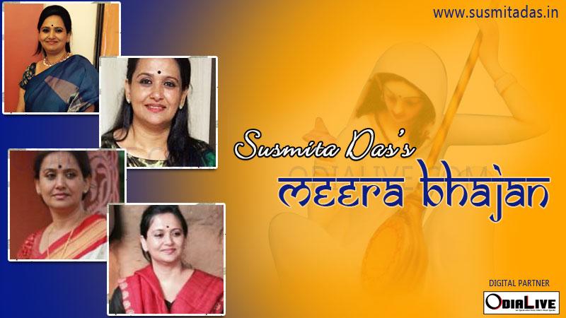meera-bhajan-by-susmita-das-ODIALIVE