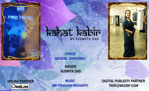 kahat-kabir-by-Susmita-Das