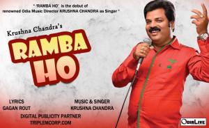 ramba-ho-Odia-album