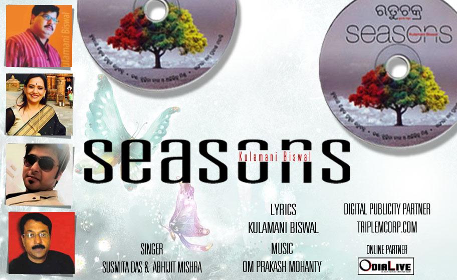 seasons-Susmita-Das-ol